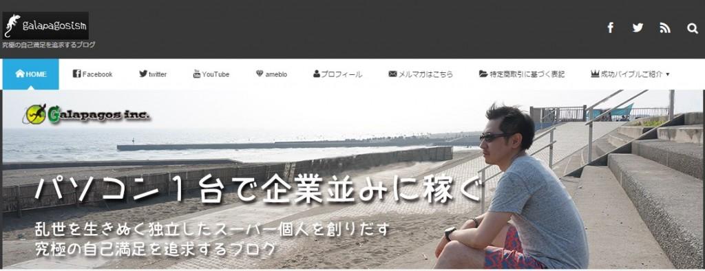 SnapCrab_NoName_2015-8-12_23-18-46_No-00